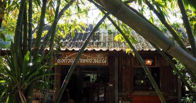 โรงคั่วกาแฟ สวนไผ่ @ เมืองพัทลุง