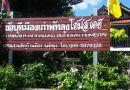 ชัยบุรี เมืองเก่า โฮมสเตย์ @ เมืองพัทลุง