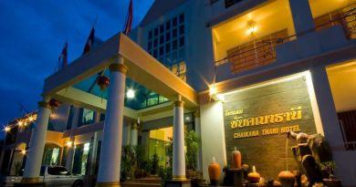 โรงแรม ชัยคณาธานี @ เมืองพัทลุง