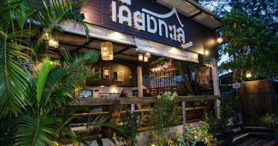 ร้านอาหาร เคียงทะเล เทอเรส