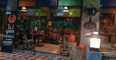 ร้านอาหาร สวนเลอชู