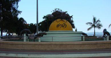หาดแสนสุข ลำปำ @ เมืองพัทลุง