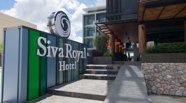 โรงแรมศิวา รอยัล