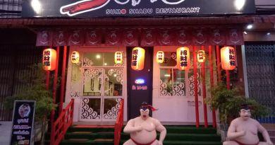 ร้านชาบู ซูโม่