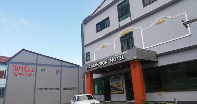 โรงแรม วีอาร์ แมนชั่น