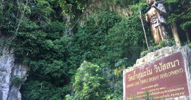 วัดถ้ำสุมะโน