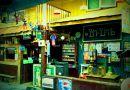 ร้านชาบาย @ เมืองพัทลุง