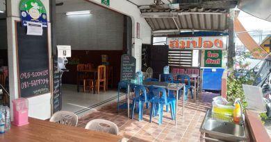ร้านข้าวต้ม สมปอง