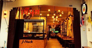 ร้านอาหาร ครัวเจ๊นุช @ บางแก้ว พัทลุง