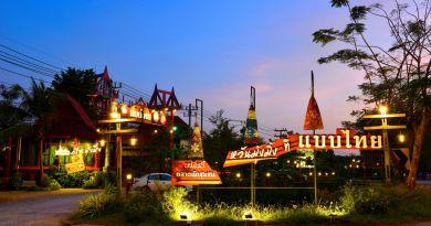 ตลาดกรีนมุ้งมิ้งแบบไทย