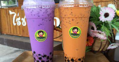 ร้านไร่ชาตัวกลม @ กงหรา พัทลุง