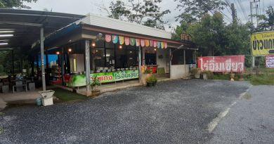 ร้านข้าวแกง ไร่อิ่มเขียว