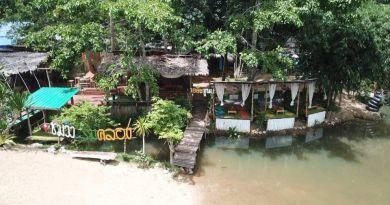 ร้านอาหาร บ้านหูนบ @ เมืองพัทลุง